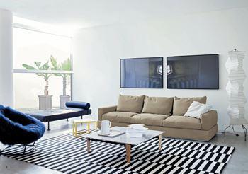 Купить мебель Arflex
